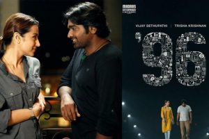 96 Tamil Movie – Box Office Collection