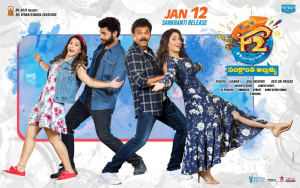 F2 Box Office Collection