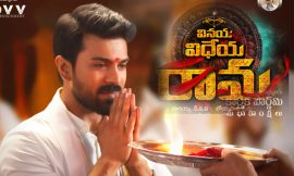 Vinaya Vidheya Rama Box Office Collection