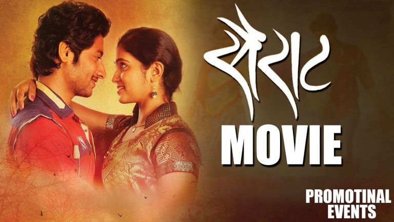 Sairat Movie Box Office Collection