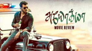 Tamil Movies Box Office Collection Movie Prediction – May 2019