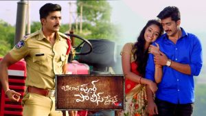 Read more about the article BilalpurPolice Station Box Office Collection