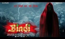 Bindi Box Office Collection