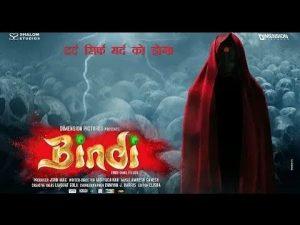 Bindi Box Office Collection