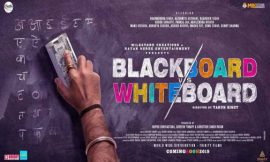 Blackboard vs Whiteboard Box Office Collection