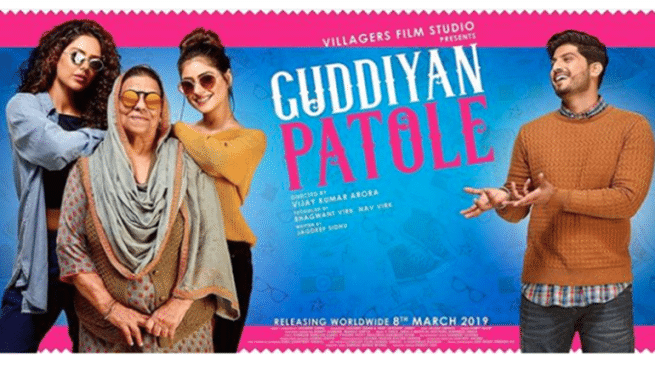 Guddiyan Patole Box Office Collection