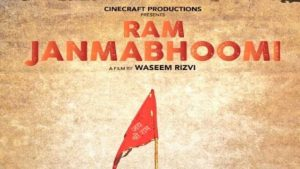Read more about the article Ram Ki Janmabhoomi Box Office Collection