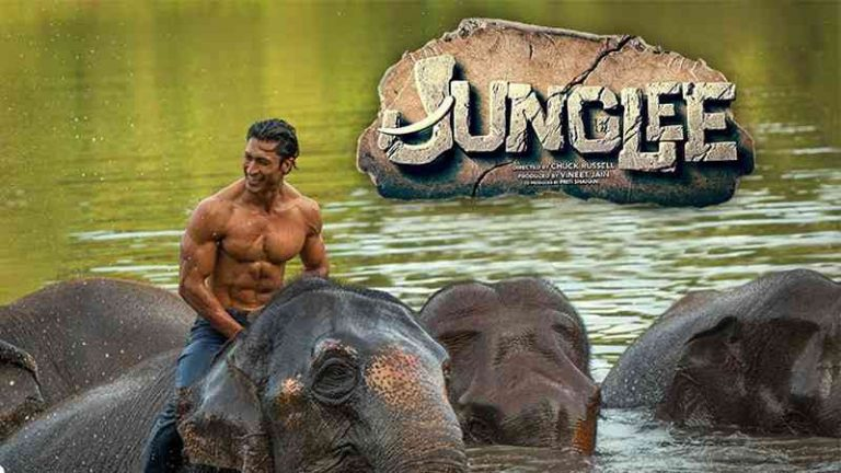 Junglee Box Office Collection