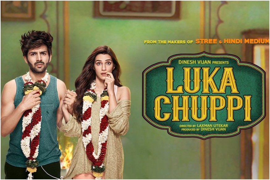 Luka Chuppi Box Office Collection