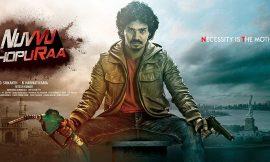 Nuvvu Thopu Raa Box office Collection