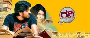 Ravi History Box Office Collection