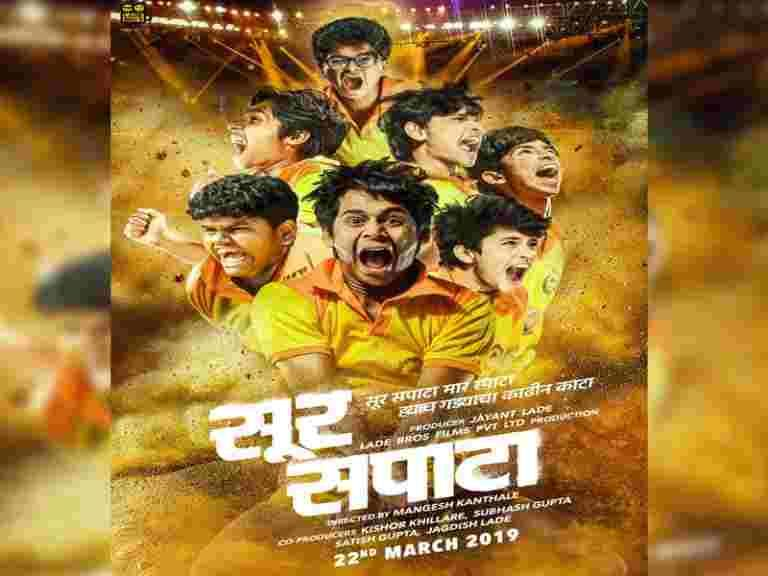 Sur Sapata Box Office Collection
