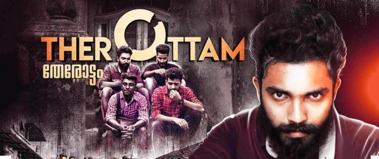 Therottam Box Office Collection