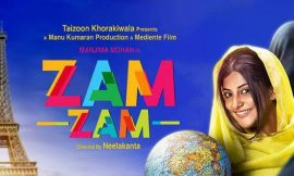 Zam Zam Box Office Collection