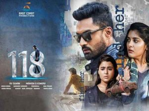 Read more about the article 118 Box Office Collection