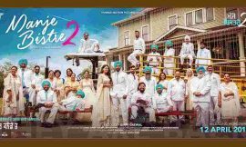 Manje Bistre 2 Box Office Collection