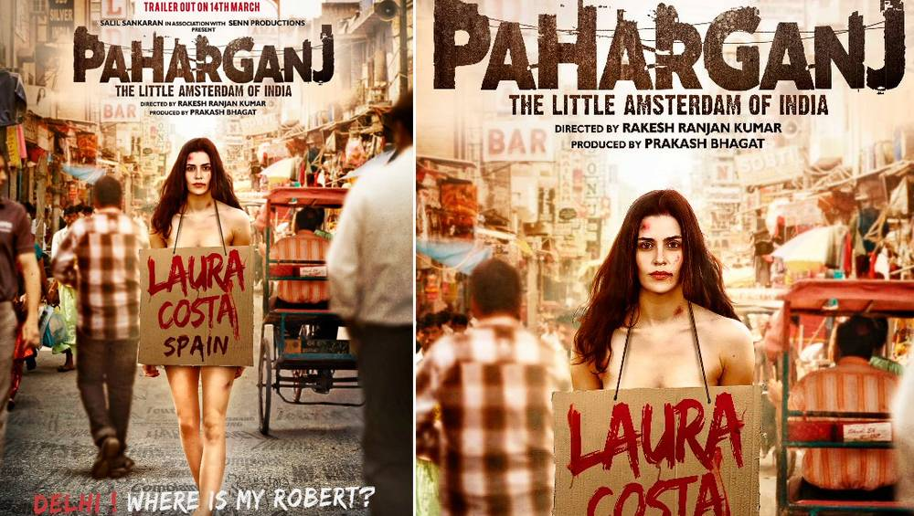 Paharganj Box Office Collection