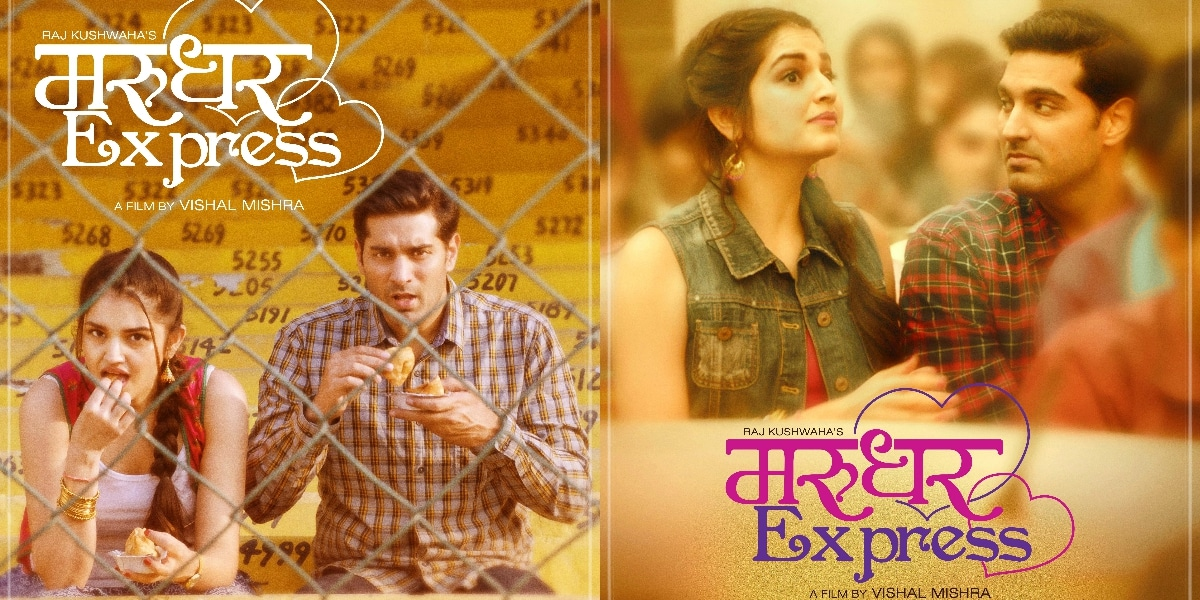 Marudhar Express Box Office Collections