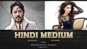 Hindi Medium Box Office Collection