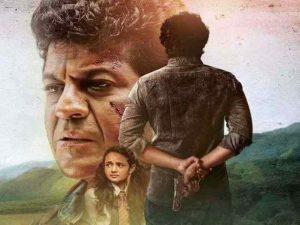 Kavacha Box Office Collection