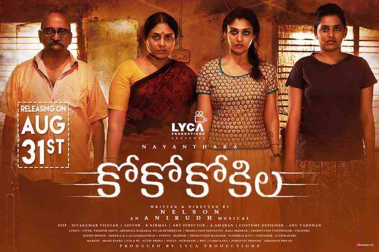 Kolamavu Kokila Box Office Collection