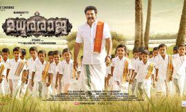 Madura Raja Box Office Collection