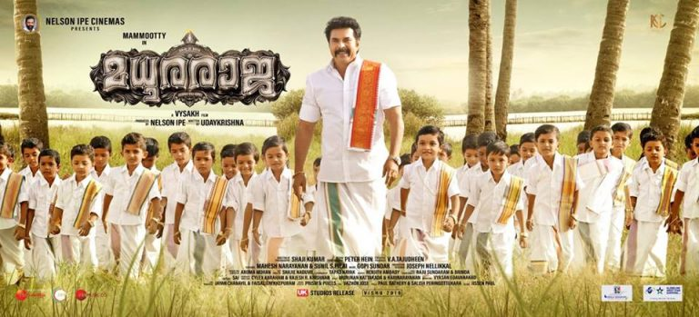 Madura Raja Box Office Collection