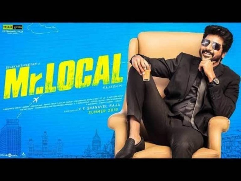 Mr.Local Box Office Collection