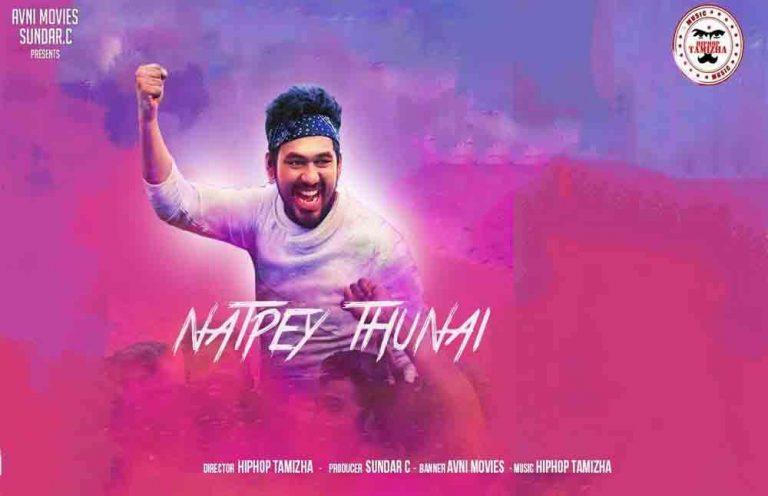 Natpe Thunai Box Office Collection