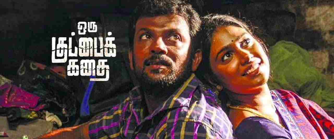 Oru Kuppai Kathai Box Office Collection
