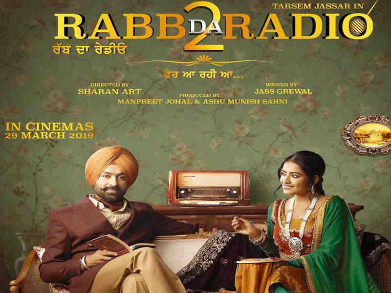 Rabb Da Radio 2 Box Office Collection