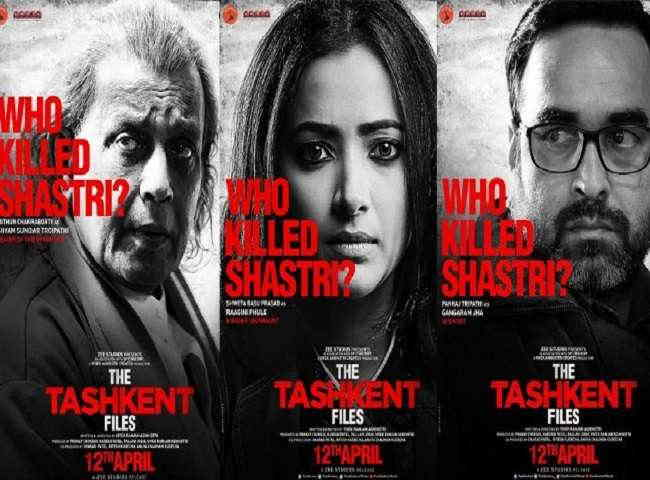 The Tashkent Files Box Office Collection