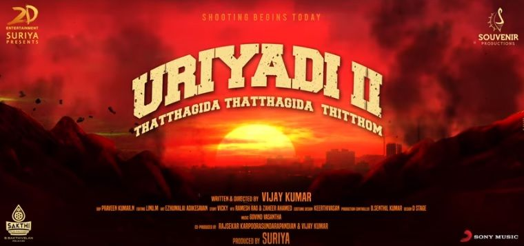Uriyadi 2 Box Office Collection