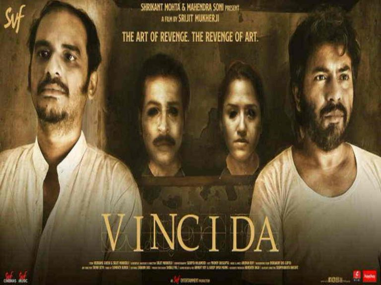 Vinci Da Box Office Collection
