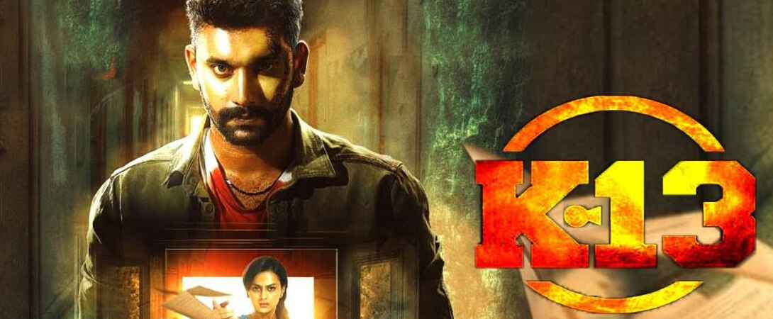 K13 Box Office Collection