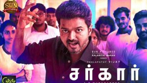 Tamil Movies Box Office Collections 2019